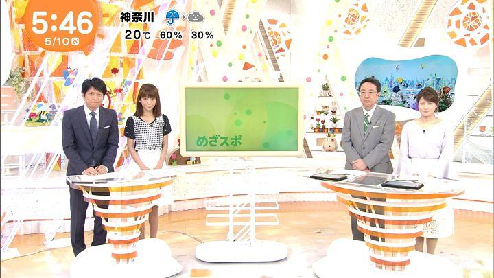 nagashima20170510_06.jpg