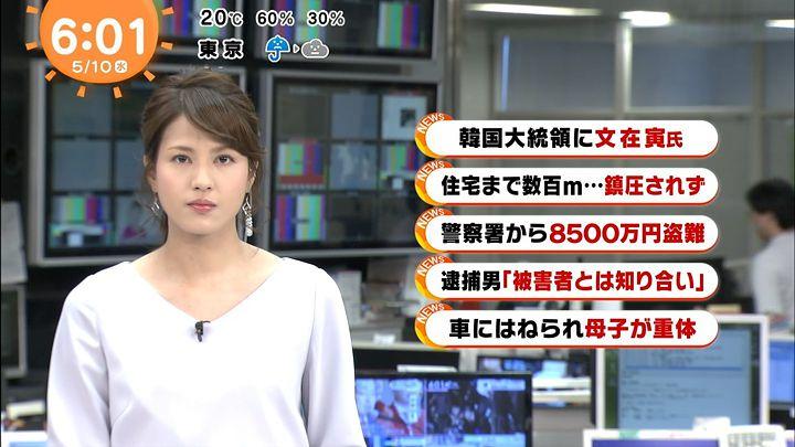 nagashima20170510_08.jpg