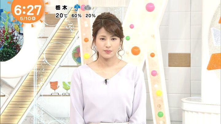 nagashima20170510_11.jpg