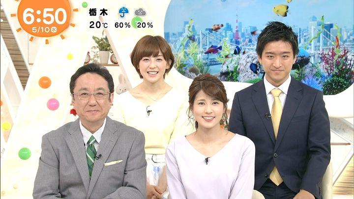 nagashima20170510_14.jpg