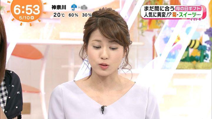 nagashima20170510_15.jpg