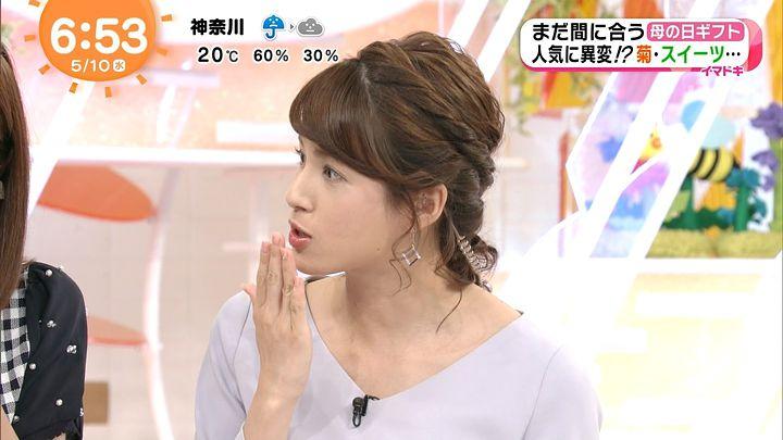 nagashima20170510_16.jpg