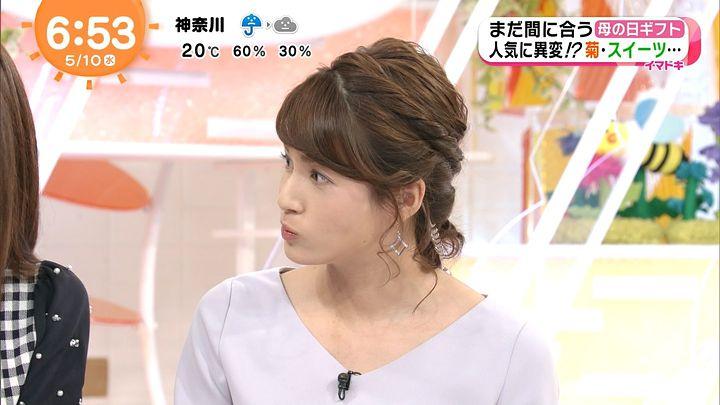 nagashima20170510_17.jpg