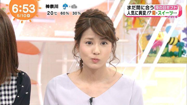 nagashima20170510_18.jpg
