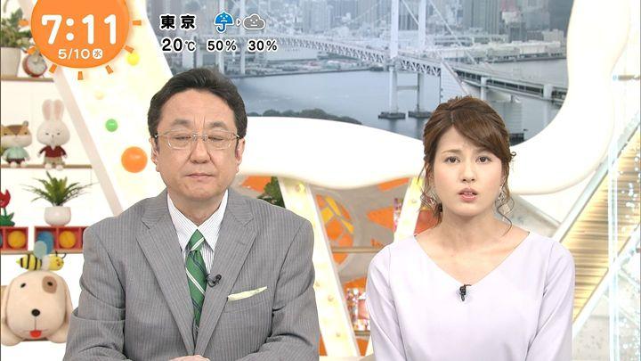 nagashima20170510_19.jpg