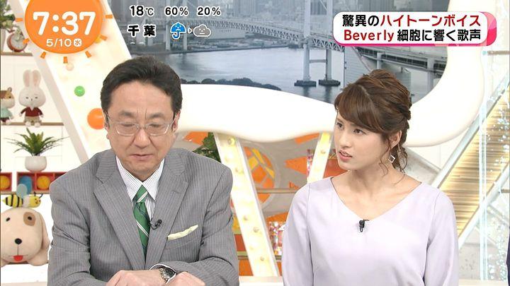 nagashima20170510_20.jpg