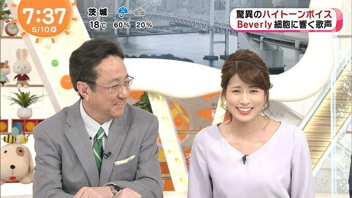 nagashima20170510_21.jpg