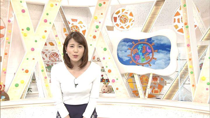 nagashima20170511_02.jpg