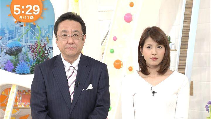 nagashima20170511_03.jpg