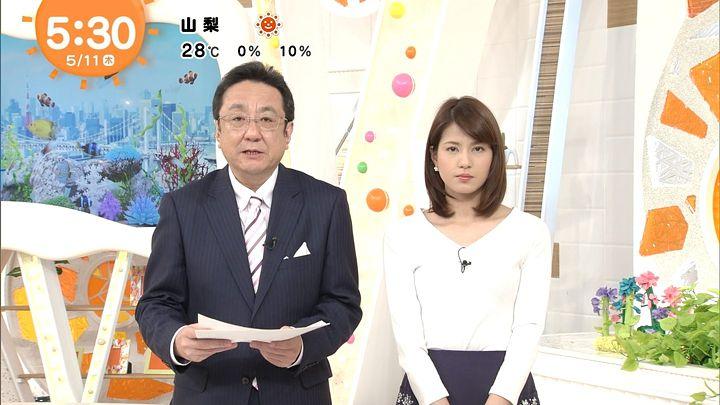 nagashima20170511_04.jpg