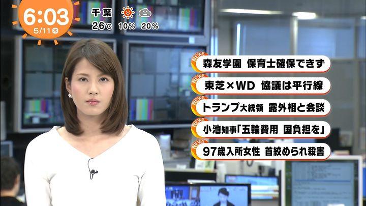 nagashima20170511_06.jpg