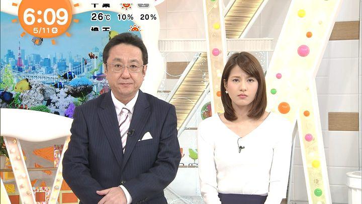 nagashima20170511_09.jpg