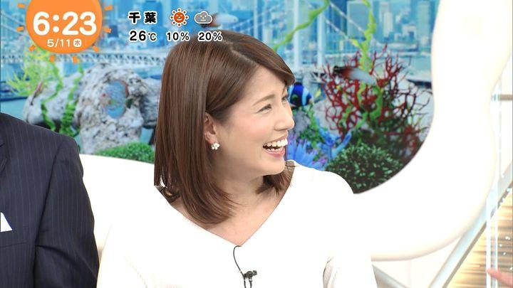 nagashima20170511_10.jpg