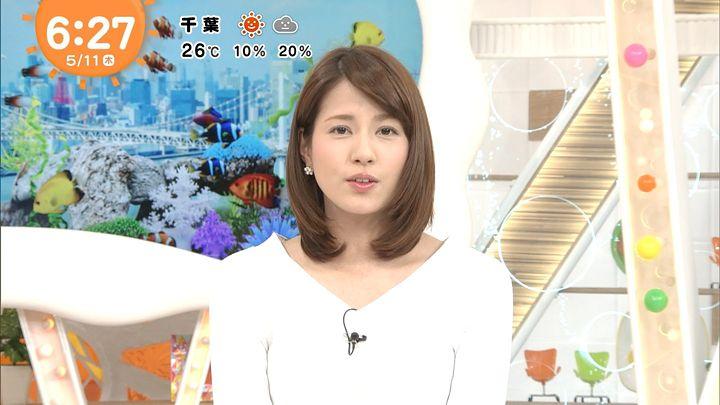 nagashima20170511_11.jpg