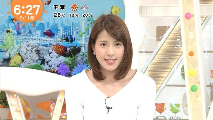 nagashima20170511_12.jpg
