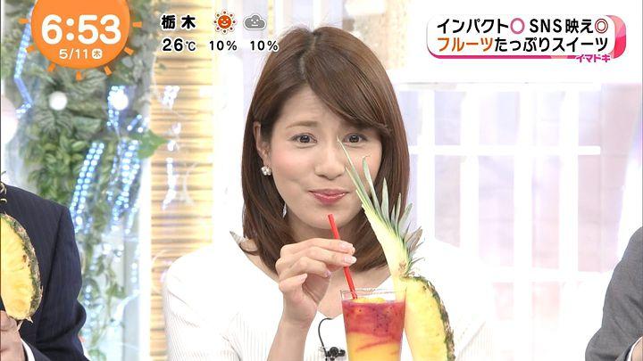 nagashima20170511_16.jpg