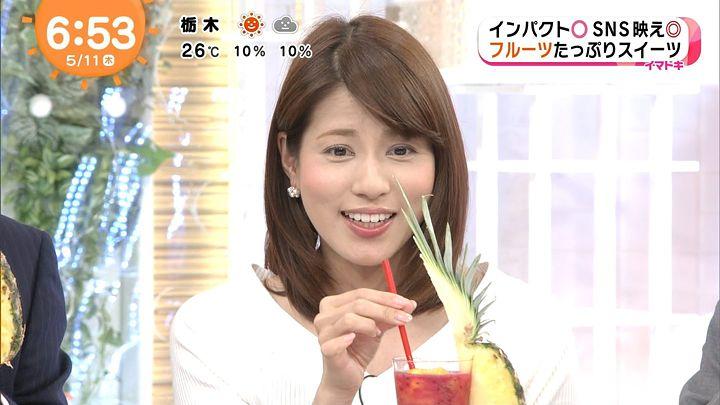 nagashima20170511_17.jpg