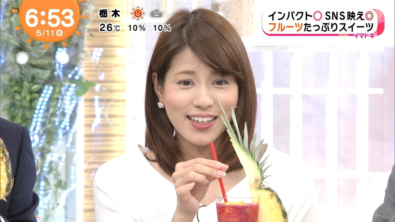 試食する永島優美