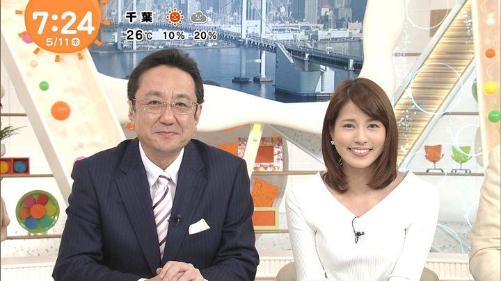 nagashima20170511_18.jpg