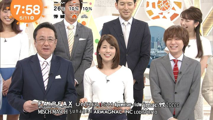 nagashima20170511_20.jpg