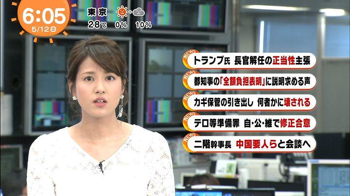 nagashima20170512_06.jpg