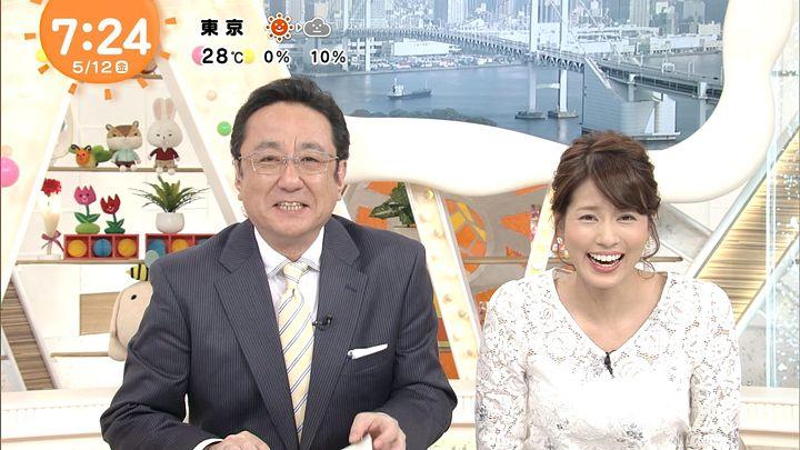 nagashima20170512_17.jpg