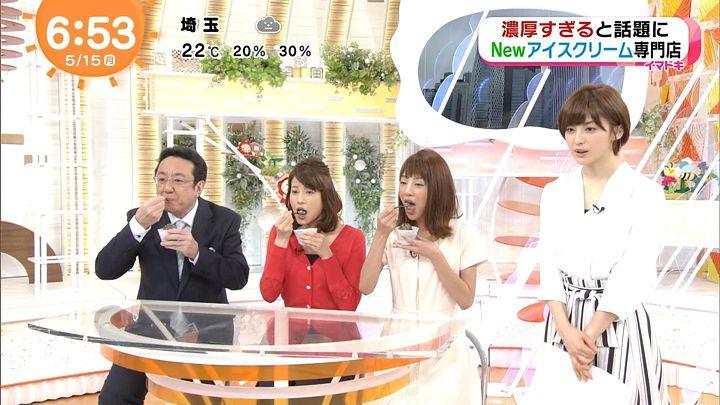 nagashima20170515_11.jpg