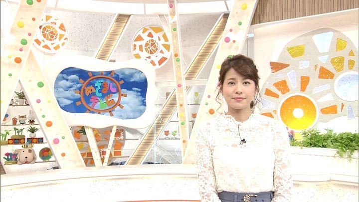 nagashima20170516_01.jpg