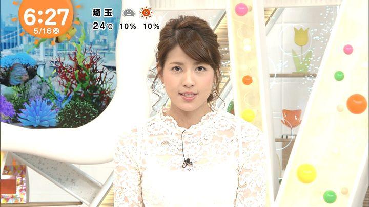 nagashima20170516_07.jpg