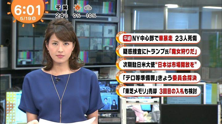 nagashima20170519_06.jpg