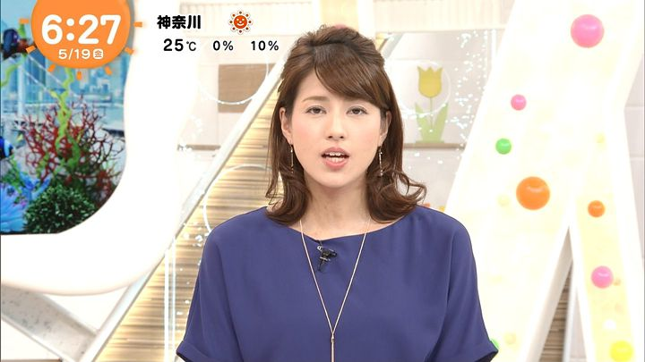 nagashima20170519_08.jpg