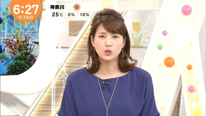 nagashima20170519_09.jpg