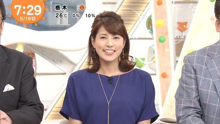 nagashima20170519_16.jpg