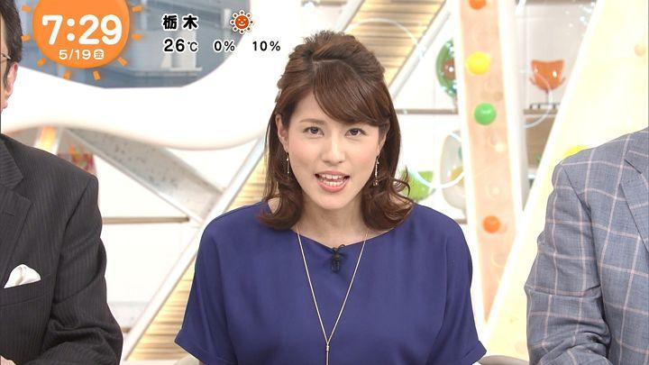 nagashima20170519_17.jpg
