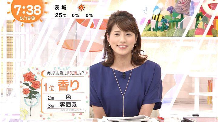 nagashima20170519_37.jpg