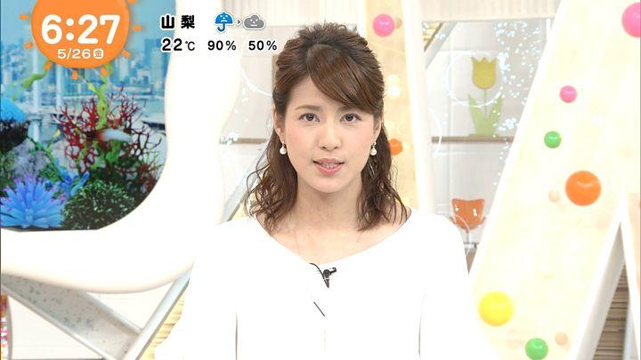 nagashima20170526_11.jpg