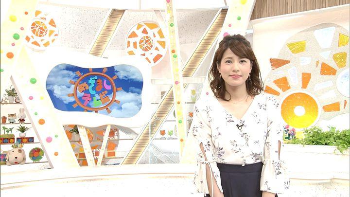 nagashima20170530_01.jpg
