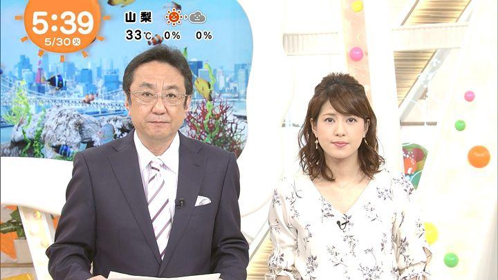 nagashima20170530_04.jpg