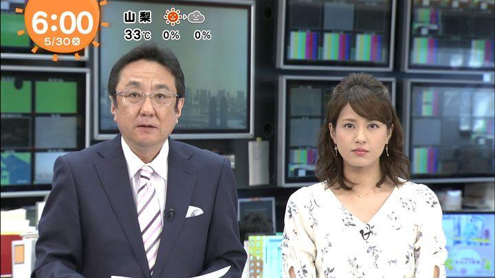 nagashima20170530_05.jpg