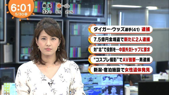 nagashima20170530_06.jpg