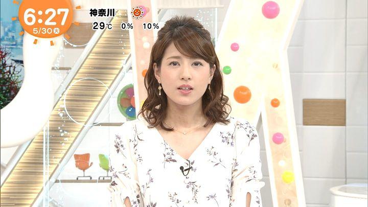 nagashima20170530_10.jpg