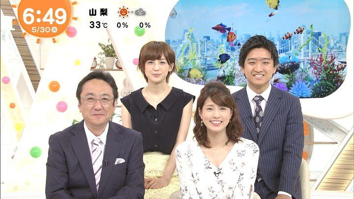 nagashima20170530_12.jpg