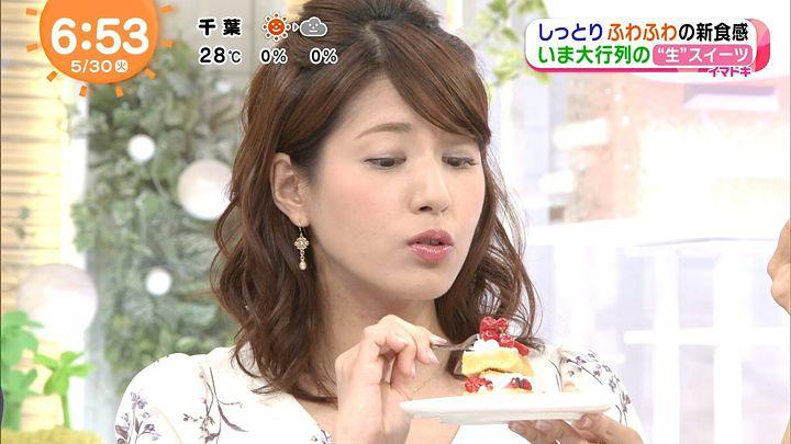 nagashima20170530_15.jpg
