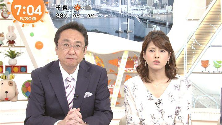nagashima20170530_17.jpg
