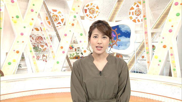 nagashima20170531_03.jpg