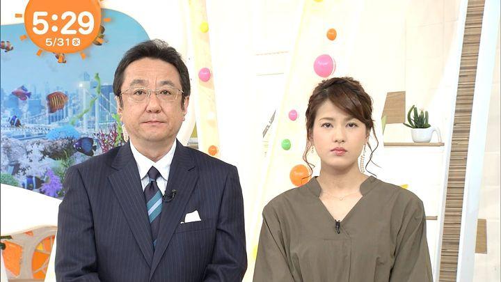 nagashima20170531_04.jpg