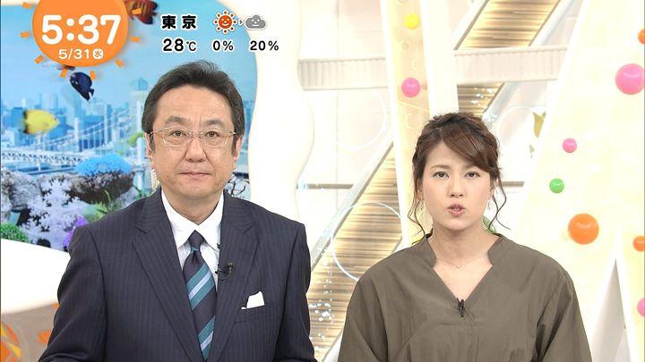 nagashima20170531_05.jpg