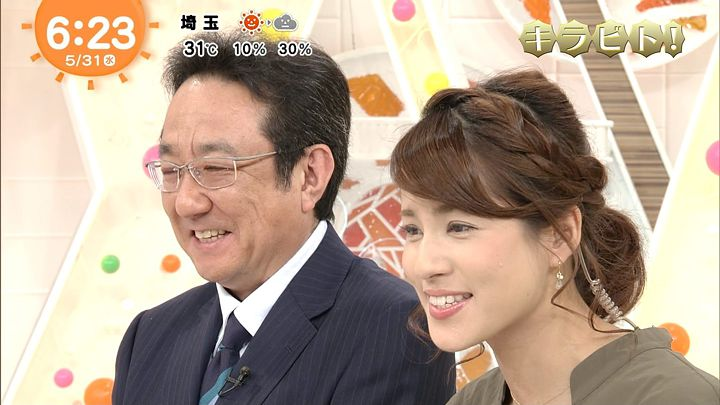 nagashima20170531_08.jpg
