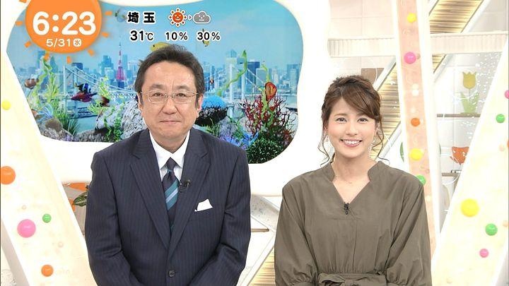nagashima20170531_09.jpg