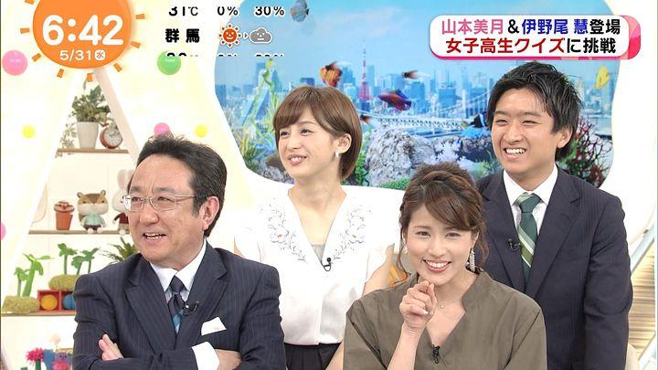 nagashima20170531_12.jpg